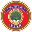 Sree Saraswathi Vidya Mandira, Visvesvarapuram, Bengaluru, State Board School in Bangalore