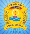 Vijaya High school, Jayanagar, Bengaluru, State Board School in Bangalore