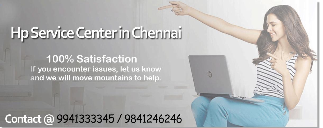 HP SERVICE CENTER IN CHENNAI, HP SERVICE CENTER IN CHENNAI