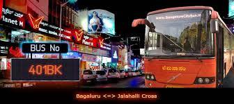 YELAHANKA NEW TOWN BMTC BUS STAND, Yelahanka New Town, BMTC BUS STAND YELAHANKABUS STANDS IN YELAHANKA