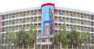 City Engineering College in bangalore, Bikasipura, Bengaluru, City Engineering College in bangalore , top engineering colleges in bangalore, best engineering colleges in bangalore