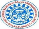 SRI CHUNDI RANGANAYAKULU ENGINEERING COLLEGE, Guntur, SRI CHUNDI RANGANAYAKULU ENGINEERING COLLEGE, TOP 10 COLLEGES IN ANDRA PRADESH, TOP 10 MANAGEMENT COLLEGES IN ANDRA, TOP MANAGEMENT COLLEGES IN ANDRA