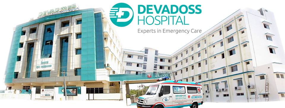 DevaDoss Multispeciality Hospital in Madurai, Madurai, Hospital