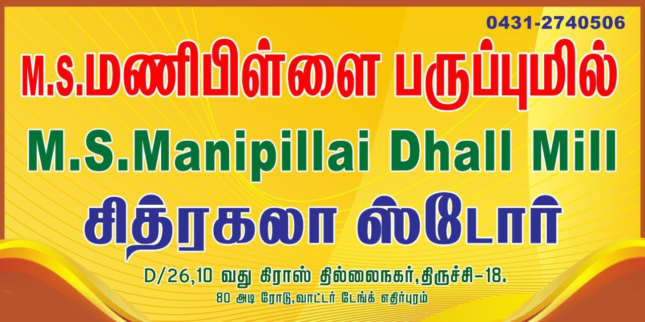 https://chitrakalasupermarket.business.site/, https://chitrakalasupermarket.business.site/
